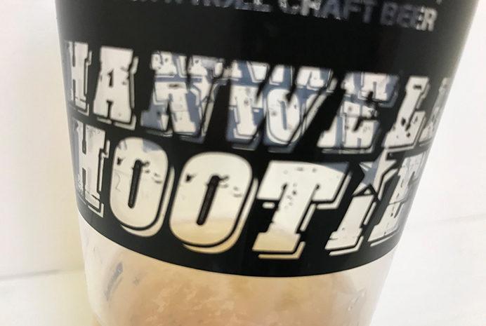 Hanwell Hootie 2019