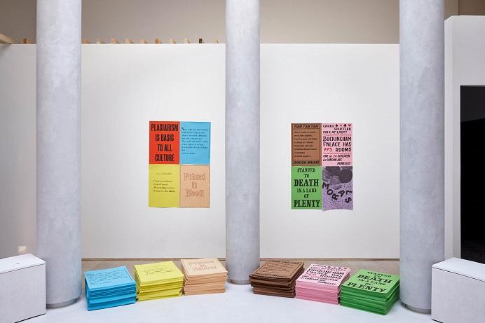 Hogarth installation - Ruth Ewan
